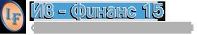 Счетоводни услуги, Счетоводна къща, счетоводство на фирми по ДДС